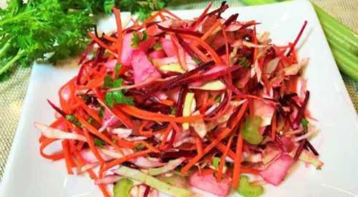 Вкусный диетический салат для похудения со свеклой