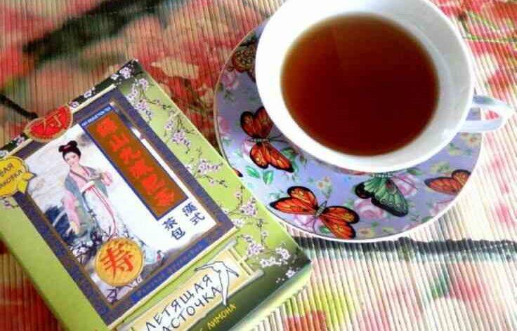 Чай для похудения Летящая ласточка