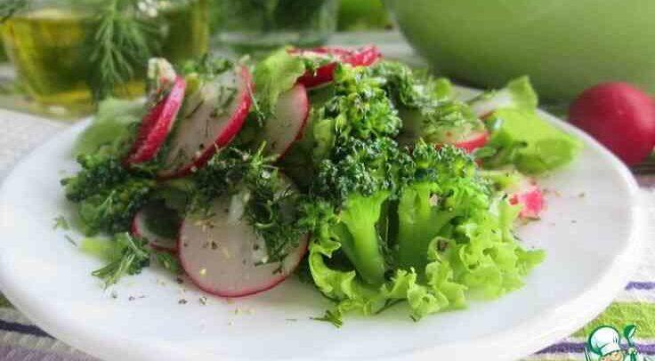 овощной салат с брокколи и редисом