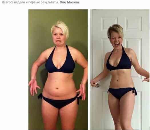 Скакалка для похудения: отзыв с фото до и после